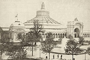1873 Vienna World's Fair - The Rotunde, centre of the exhibition