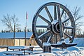 Wagon Wheel and Pick at Fort Assiniboine, Alberta.jpg