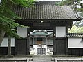 WakabayashiJomon.jpg