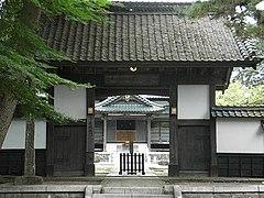 若林城 - Wikipedia