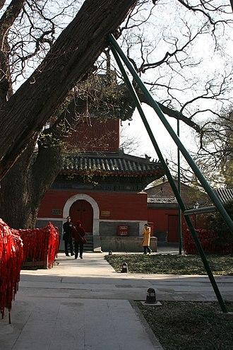 Wanshou Temple - Image: Wanshou Temple pic 1