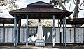 War Memorial, Cessnock New South Wales.jpg