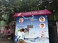 Water ATM ,Hyderabad..jpg