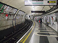 Waterloo tube stn Bakerloo southbound look north.jpg