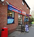 Wellesbourne, Warwickshire ... ONE - STOP and Post Office. (5657172046).jpg