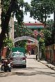 Western Entrance - Jorasanko Thakur Bari - Kolkata 2015-08-11 1984.JPG