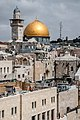 Western Wall and Dome of the Rock, East Jerusalem-13 (33145458780).jpg