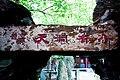 White Cloud Temple (9573959605).jpg