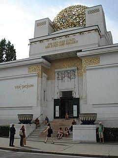 Єрусалимка — Вікіпедія