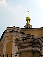 Wiki Party in Moscow 2013-05-18 (City tour; Krassotkin; 05).JPG
