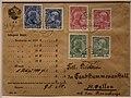 Wikiolo in Liechtenstein (34).jpg