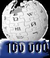 Wikipedia-logo-sr-100000-08.png