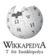Wikipedia-logo-v2-pih.png
