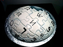 Wikipedia 10 cake San Francisco 01.jpg