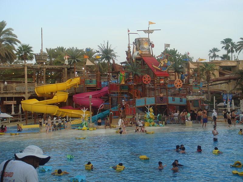 پرونده:Wild Wadi Water Park2.jpg