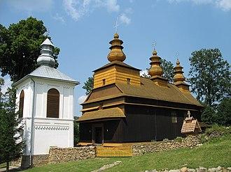 Low Beskids - Image: Wisłok Wielki cerkiew