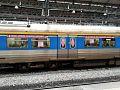 Women-only coach in Kuala Lumpur-Ipoh train.jpg