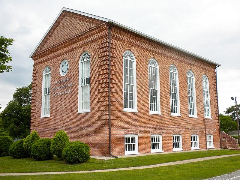 File:Woodbine NJ Synagogue.JPG