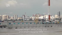 קובץ:World Holocaust Forum, 2020. Israeli Police preparations.webm