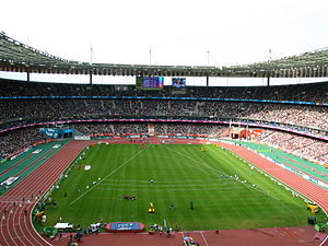 2005–06 UEFA Champions League - Image: World championships in athletics 2003 Paris Saint Denis stadium