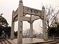 Wuchang Simenkou Shangquan, Wuchang, Wuhan, Hubei, China, 430000 - panoramio (1).jpg
