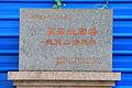 Wuyishan Yuqing Qiao 2012.08.22 12-40-55.jpg