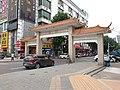Xixiang, Bao'an, Shenzhen, Guangdong, China - panoramio (11).jpg