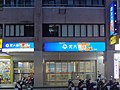 Xizhi Branch, Yuanta Bank 20180607 night.jpg