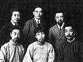 Xu Guangping, Lu Xun and others.jpg