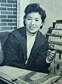 Yamashita Tsuyako.JPG