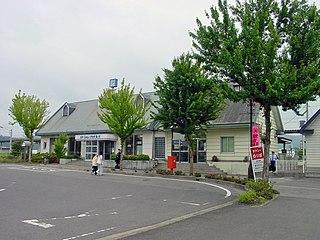 Yanagawa Station (Fukushima) Railway station in Date, Fukushima Prefecture, Japan
