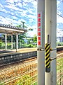 Yashiroda Station 2Horm3.jpg