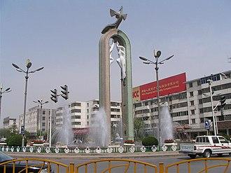 Ningxia - Phoenix Tablet fountain in Yinchuan.