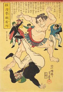 <i>Sonnō jōi</i>