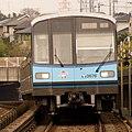 Yokohama-municipal-subway-3000-57th-unit.jpg