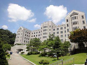 Yonsei university in Seoul, South korea 05.JPG