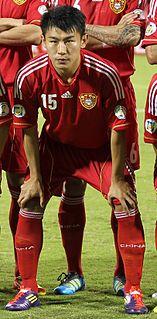 Yu Hanchao Chinese footballer