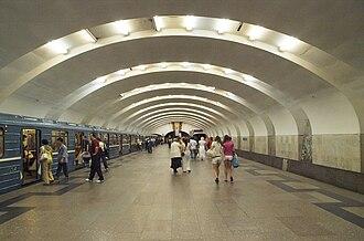 Yuzhnaya (Moscow Metro) - Image: Yuzhnaya 04