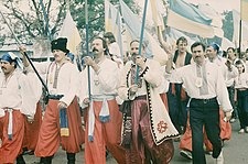 Zaporozhian Cossacks movement, 1990