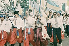 Zaporozhian Cossacks movement, 1990.JPG