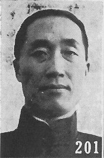 Chang Tao-fan Chinese politician