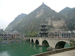 Skyline of Zhenyuan County