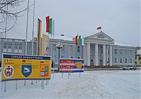 Zhlobin city hall-BY.jpg