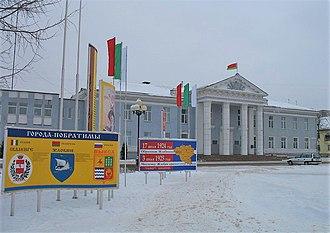 Zhlobin - City hall