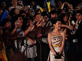 Zhou Xun - Zhou at the Beijing International Film Festival in Beijing 2016.