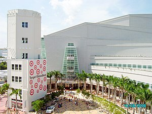 Sears, Roebuck and Company Department Store (Miami, Florida) - Image: Ziffballetoperahouse