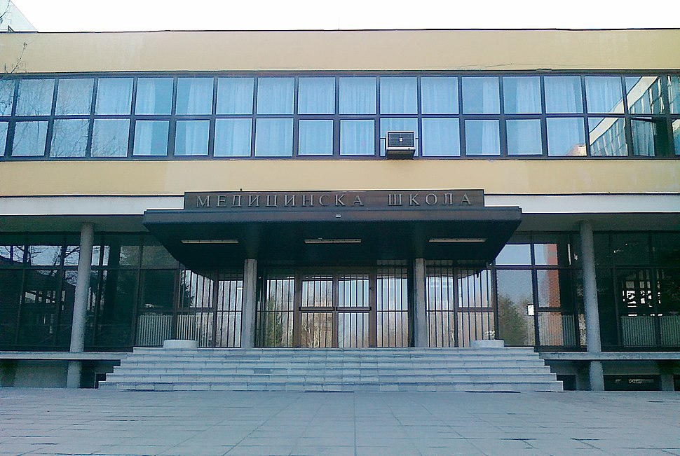 Zvezdara, High Schol of Medicine
