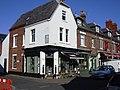 """Posy Bowl"" 3 Clifton Square, Lytham St. Annes, FY8 5JP - geograph.org.uk - 1738584.jpg"