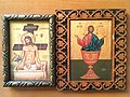 """The Extreme Humility"" & ""The Bread of Life"" icons.jpg"