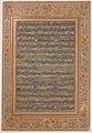 'Unwan from the Shah Jahan Album MET sf55-121-10-38a.jpg